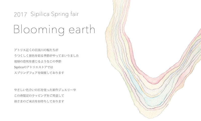 2017 Sipilica Spring fair Blooming earth